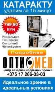 porevo-neytrofilov-foto-russkoe-chastnaya-kollektsiya-intimnogo-video